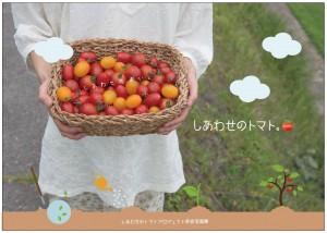 ブログ写真0428-2