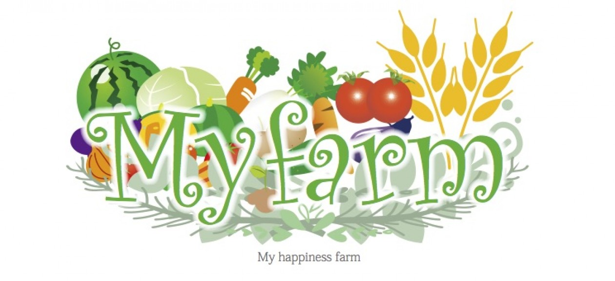 会宝農園ブログ